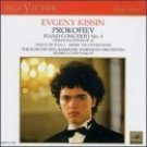 evgeny kissin - Prokofiev Piano Concerto No. 3 and Visions fugitives CD 1989 RCA mint