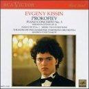 evgeny kissin - Prokofiev Piano Concerto No. 3 and Visions fugitives CD 1989 RCA mint