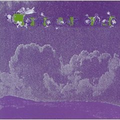 third ear band - third ear band CD 1970 EMI 1990 BGO made in england mint