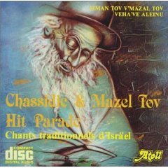 chassidic & mazel tov hit parade - chants traditionnels d'israel CD 1987 atoll france used mint