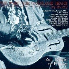 the prestige / folklore years volume one - all kinds of folks CD 1994 prestige fantasy used mint