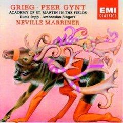grieg - peer gynt - academy of st. martin-in-the-fields & marriner CD 1983 EMI mint
