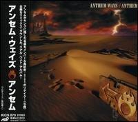 anthem - anthem ways CD 2001 king records japan 10 tracks used mint no obi strip
