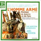 l'homme arme (1450 - 1650) boston camerata joel cohen CD 1986 erato france used mint