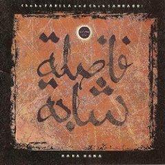 chaba fadela and cheb sahraoui - hana hana CD 1989 island mango 8 tracks used mint
