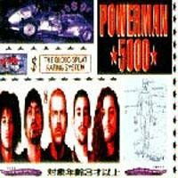 powerman 5000 the blood splat rating system CD 1996 conscience records 10 tracks used mint