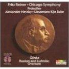 reiner chicago symphony prokofiev nevsky lieutenant kije suite glinka CD 1986 RCA used mint
