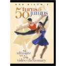 bob rizzo's 50 turns & jumps DVD 2003 riz biz used mint