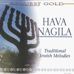 hava nagila - traditional jewish melodies CD 1995 madacy made in canada new