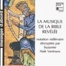 la musique de la bible revelee - suzanne haik vantoura CD harmonia mundi BMG Direct new