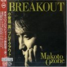 makoto ozone - breakout CD 1994 polydor japan used mint without obi strip