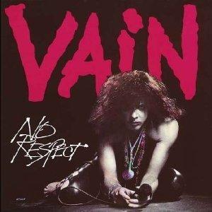 vain - no respect CD 1989 island used mint
