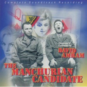 the manchurian candidate - complete soundtrack recording CD 1997 premier used mint