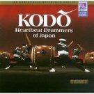 kodo - heartbeat drummers of japan CD 1985 sheffield lab used mint