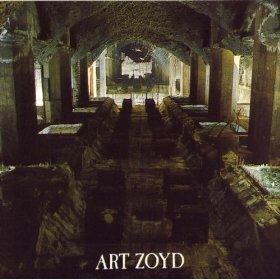 art zoyd - Les espaces inquiets phase iv archives II CD 2-discs mantra france mint