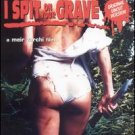 i spit on your grave - meir zarchi film - camille keaton VHS 1989 vidamerica used