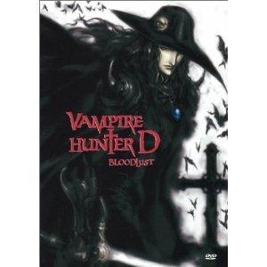 vampire hunter D bloodlust DVD 2001 urban vision 105 min used