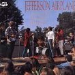 jefferson airplane - live at the monterey festival CD thunderbolt UK used mint