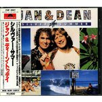 jan & dean - silver summer CD 1985 silver eagle polydor japan used mint