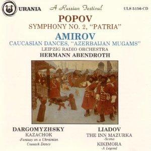 Popov Symphony No. 2 Patria & Amirov Caucasian Dances Azerbaijan Mugams CD 1988 urania classics mint