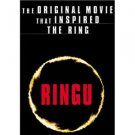 ringu - original movie that inspired the ring DVD 2003 dreamworks used mint