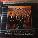 gosteleradio quartet playing the works of glinka maiskovsky and tanaev CD 1989 MFSL used mint