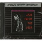 jazz from the USSR - various artists CD mobile fidelity sound lab 11 tracks used mint