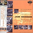jam session - clifford brown maynard ferguson CD 2002 universal japan limited edition new