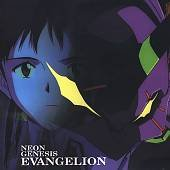 neon genesis evangelion soundtrack - shiro sagisu CD 1995 king geneon used mint