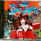 dre-town - sub-zero bass CD 1993 pandisc 11 tracks used mint