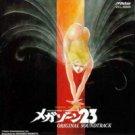 megazone 23 original soundtrack CD 1985 victor japan 14 tracks used mint