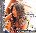 susan wong 2 - i wish you love CD high resolution 24bit 2003 rock in music used mint