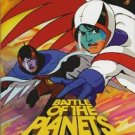 battle of the planets volume four DVD 2001 rhino new