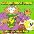 schoolhouse rock - multiplication rock CD 1997 kid rhino used mint
