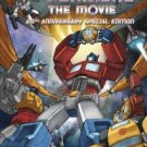 transformers the movie 20th anniversary special edition DVD 2-discs 2006 sony used mint