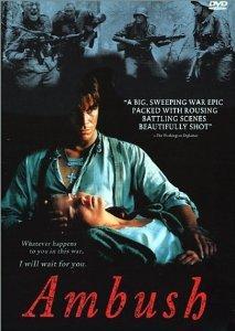 ambush - Peter Franzén + Irina Björklund DVD 2002 vanguard used mint