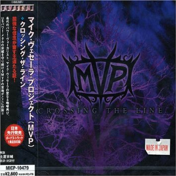 michael vescera project mvp - crossing the line CD 2004 avalon marquee used