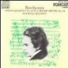 beethoven string quartet no. 14 -smetana quartet CD 1984 12 supraphon denon C37S - 7312