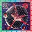 joe king carrasco - anthology CD 1983 MCA 18 tracks used mint