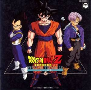dragon ball z - hit collection 10 CD 2006 columbia japan 12 tracks used mint