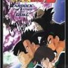 dragonball z bardock the father of goku DVD fumination used