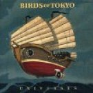birds of tokyo - universes CD 2008 11 tracks used mint