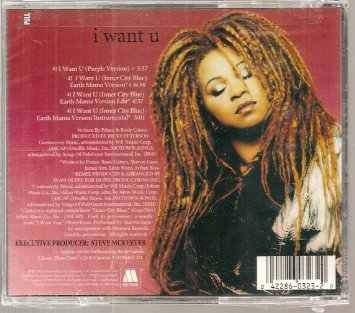 rosie gaines - i want u CD single 1995 motown 4 tracks used mint