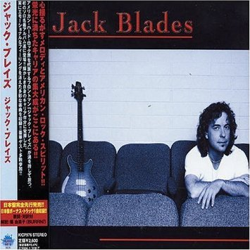 jack blades - jack blades CD 2004 frontiers king japan 12 tracks used NO OBI
