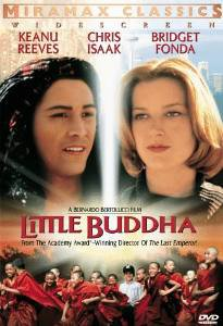 little buddha - keanu reeves + bridget fonda + chris isaak DVD 1999 miramax used