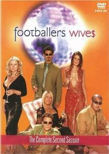 footballers wive$ - complete second season DVD 2-disc set 2005 capital entertainment used