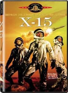 x-15 - david mclean + charles bronson DVD 2004 MGM used mint