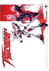 Tekkaman Blade Collection Vol. 1 DVD 3-disc set 2007 anime works used