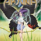 arjuna - 4-DVD complete collection 2002 bandai used