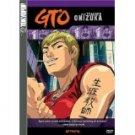 GTO betrayal volume 5 DVD 2002 tokyopop mixx entertainment used mint
